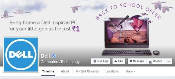 Dell brand Page